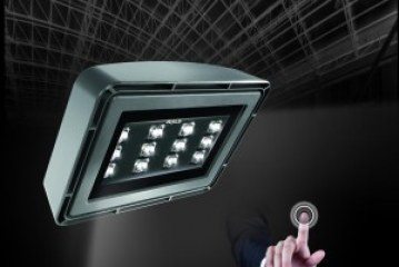 Internet of Lights: ROLD looks the future